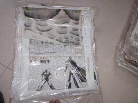 28  90年代出版过的名家动漫原稿《新世纪战士》28张  长47厘米宽36厘米 看详图微信