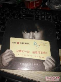【 王菲 爱笑的天使 心经】CD一盒 全新未开封 封面有印 【 敬赠 非卖品】字样 《爱笑的天使》-----为嫣然天使基金成立而唱 《心经》 稀见