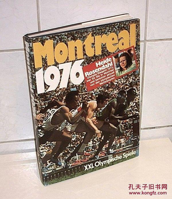 原版硬精1976奥运会画册