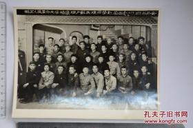 1953年西北人民革命大學合影及日記等資料合售