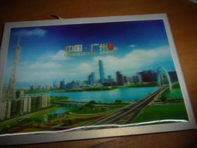 中国广州----3D闪卡般大32开明信片10张/套盒装)