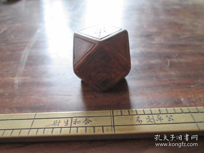 清末民国多边中国结寿字纹浅刻满工影子木挂件