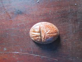 民国宝石甲壳虫形雕件
