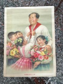 精品宣传画33、四开年画--我们敬爱的毛主席,上海人美出版,王伟戌作,1961年9月一版,1963年8月6印,规格4开,品相85品。