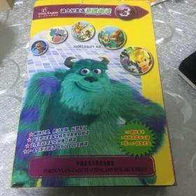 迪士尼英语渐进阅读第3级