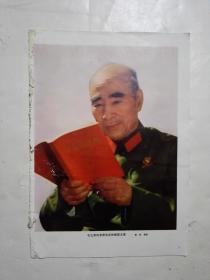人民画报1970 7.8 无封无底,注意看图,林及党羽的图像都没有被打XX