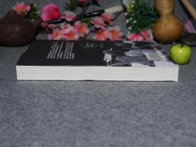 《一百张值得珍藏的古典音乐专辑》厚册品好※ [西方音乐史 经典名曲欣赏]