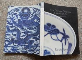 Fine Chinese Ceramics & Works of Art Sotheby's Hong Kong 8 October 2009