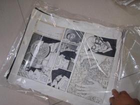38 90年代出版过的名家动漫原稿《鬼子》26张 长47厘米宽36厘米 看详图微信