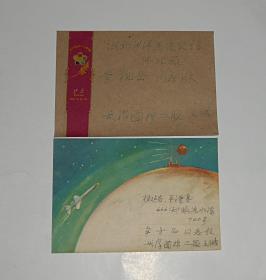 60年代美术封2个(写了地址,没邮戳)