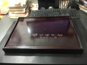 中国朱仙镇木板年画【珍藏版】(8开 宣纸 内有大量木版年画 线装)