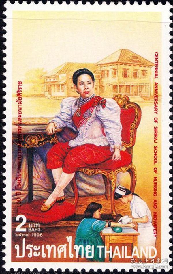 泰国1996早期新票-专题素材:坐在椅子上的泰国公主倡导公益献血救济患者-预防医学-8元
