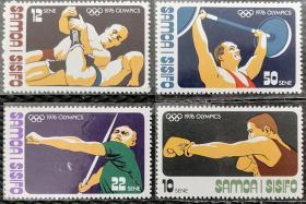 萨摩亚1976年 蒙特利尔奥运会  4全新