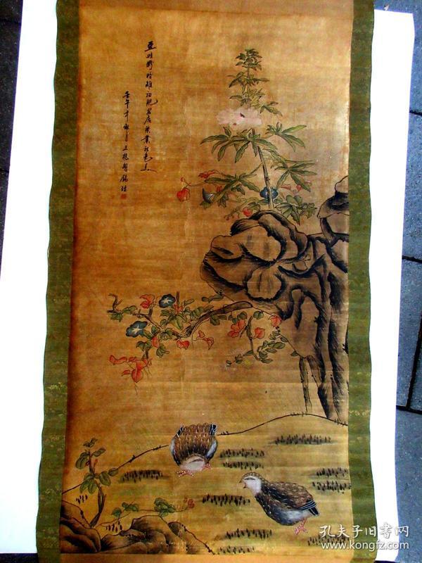 【清】吴门画家胡锡珪(1839-1883)作品一件(128X66厘米),【署】壬午年秋月三桥胡锡珪,【题诗】豆畦影暗鸡初肥,安居乐业秋色美。