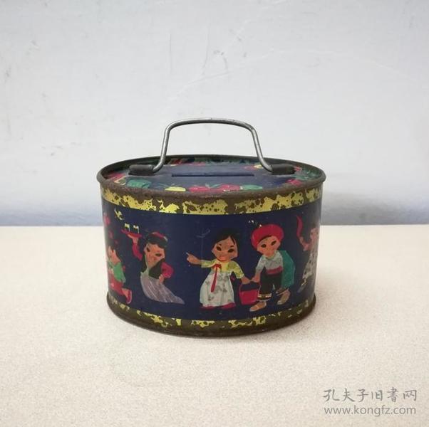 可爱的文革铁皮硬币罐