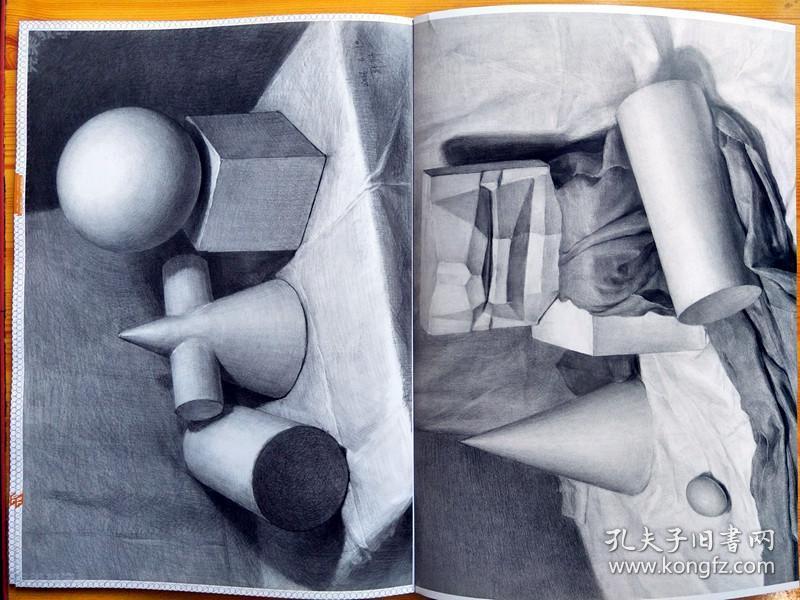 结构光影素描静物敲门砖名师联盟几何形体2高考艺考书籍 长期石膏几何