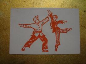 剪纸   革命样板戏   (70年代)