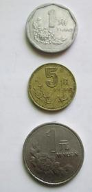 老三花1997一套三枚