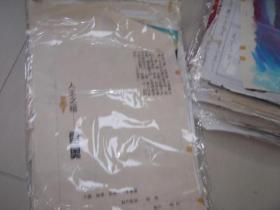 34 90年代出版过的名家动漫原稿《人王之祖-雷奥》24张 长54厘米宽40厘米 看详图微信