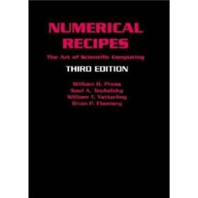 Numerical Recipes 3rd Edition:The Art of Scientific Computing