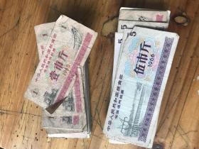 2767:中华人民共和国粮食部全国通用粮票1966年伍市斤55张,壹市斤6张,叁市斤一张,65年伍市斤一张,壹市斤32张,叁市斤一张,半市斤5张