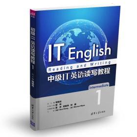 中级IT英语读写教程1