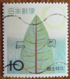 日邮·日本邮票信销·樱花目录编号C427 1965年国土绿化-植树节 1全