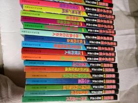 《冒险小虎队》14册/超级成长版10册 超级版8册 /共32本合售都有解密卡