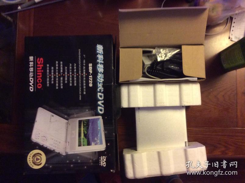 Shinco Mobile DVD