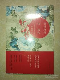 哲学研究(中国哲学史研究专辑 1990年增刊) 李廉签赠张文彬
