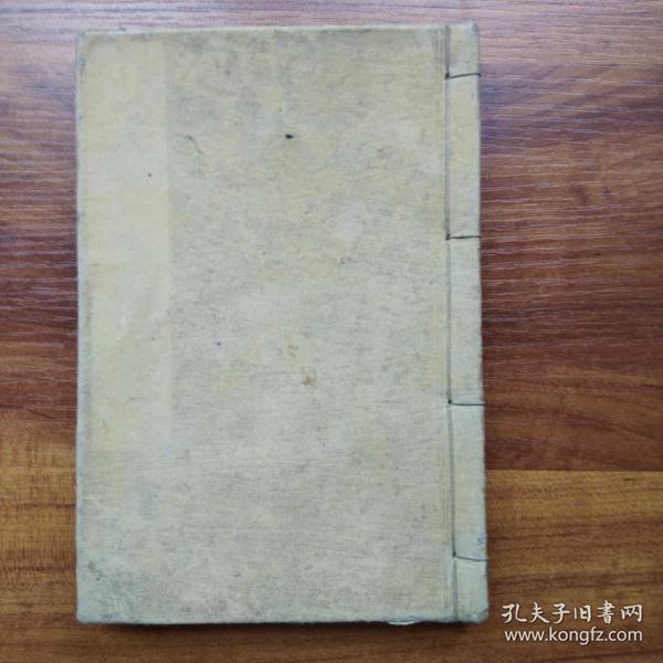 明治22年(1889年) 和刻本《 高等作文三千题》 卷二卷三   日本文章教科书    雕刻凹版金属版  附松泉堂出版书目