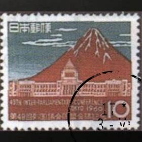 日邮·日本邮票信销·樱花目录编号C319 1960第49回万国议会联盟会议北斋名画 1枚(全套2枚,这是第二枚)