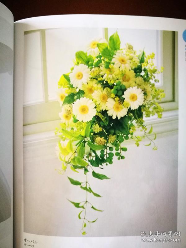 wedding bouquets 500 500婚礼花束(日本的婚礼花艺设计书,日本多位