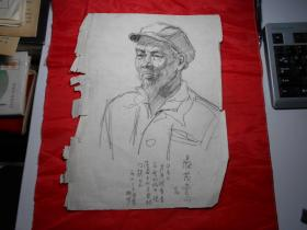人物素描《抗战老兵张茂堂》(著名油画家顾祝君60年代涉县速写)