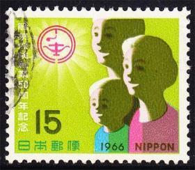 日邮·日本邮票信销·樱花目录编号 C461 1966年简易保险创立50周年 1全