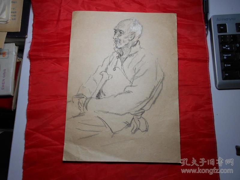 人物素描《颐养天年》(著名油画家顾祝君 1962年涉县速写)