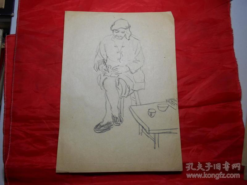 人物素描《认真》(著名油画家顾祝君 1962年涉县速写)