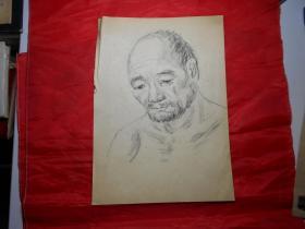 人物素描《惆怅》(著名油画家顾祝君 1962年涉县速写)