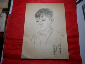人物素描《少年傅明祥》(著名油画家顾祝君 1962年涉县速写)