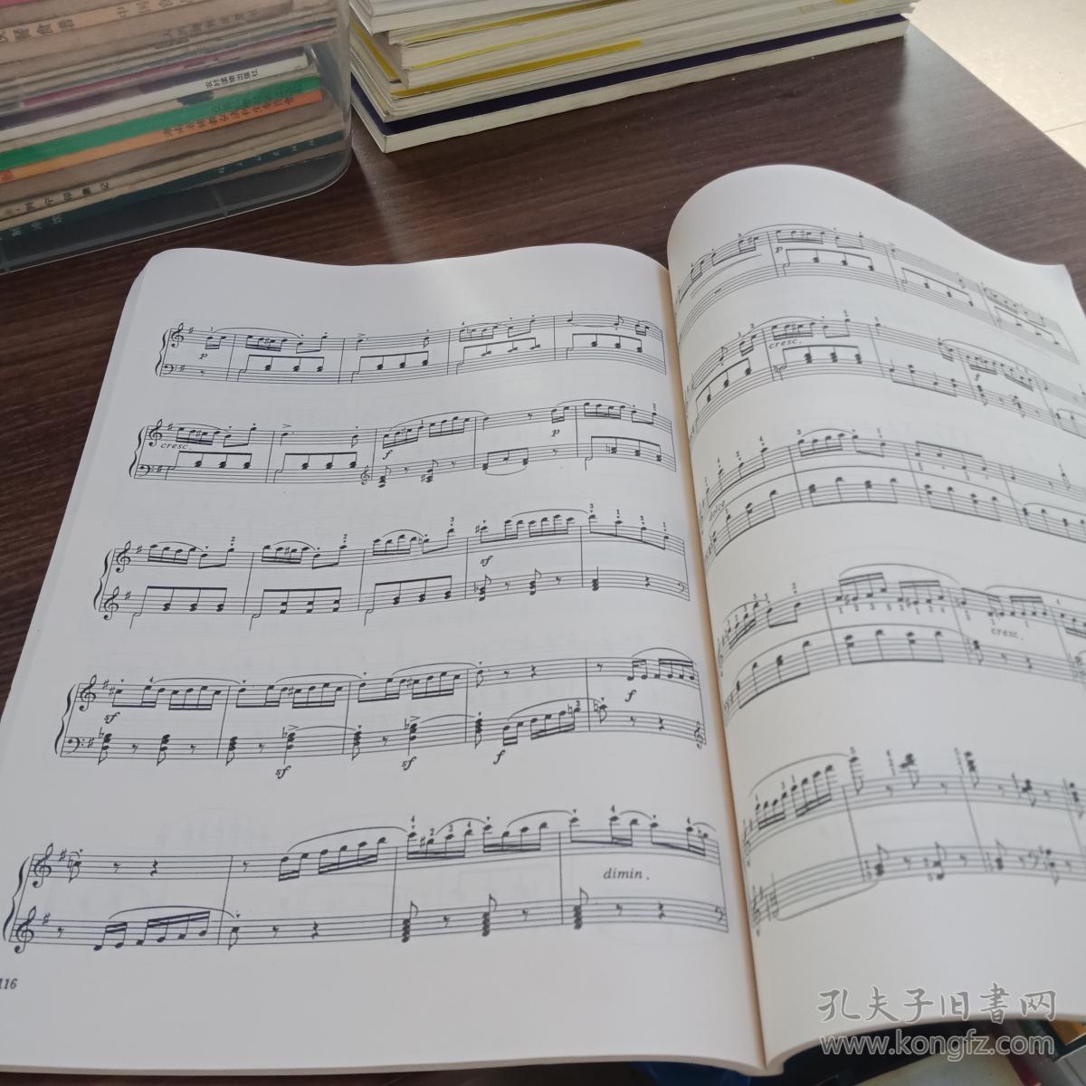 跨世纪的新一代伴奏_跨世纪新版全国钢琴演奏(业余)考级作品合集(第1-5级)