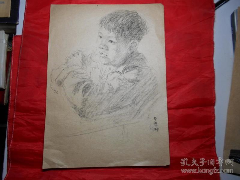 人物素描《少年李云榜》(著名油画家顾祝君 1962年涉县速写)
