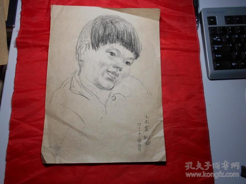 人物素描《小不兰》(著名油画家顾祝君 1962年涉县速写)