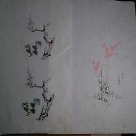 五十年代荣宝斋木板水印画2张 保真保老