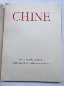 PAUL CLAUDE (TEXTE); DHÉLÈNE HOPPENOT: CHINE