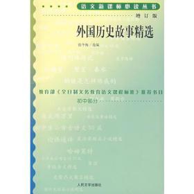 中国地方志佛道教文献汇纂寺观
