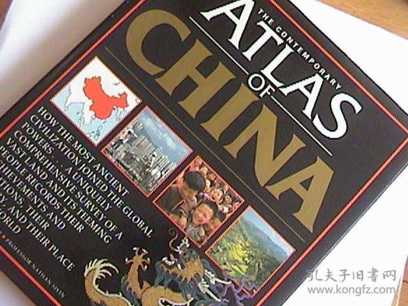 当代中国地图集(全英文介绍)