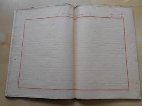 老纸头【1960年格子纸一本,75张】