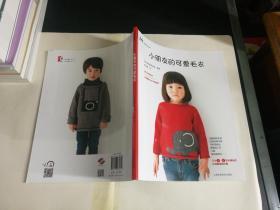 小朋友的可爱毛衣
