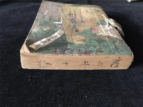 《俳谐发句五千题》1册全。日本俳句文学。明治33年铅排本,袖珍。包邮