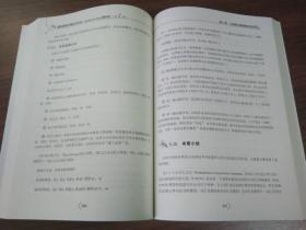 解密搜索引擎技术实战 Lucene&Java精华版(第3版)